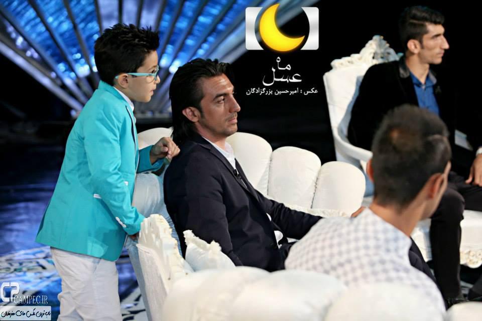 سید مهدی رحمتی و پسرش در برنامه ماه عسل