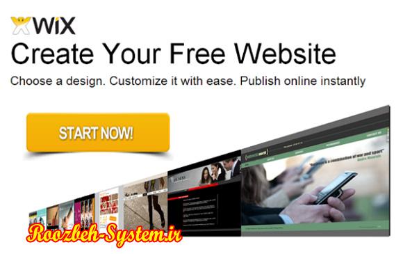 معرفی وبسایت WIX.COM، سایت ساز رایگان