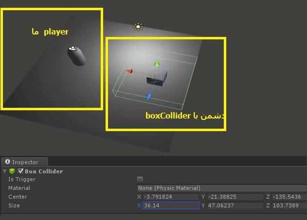 [تصویر: box_collider_1.jpg]