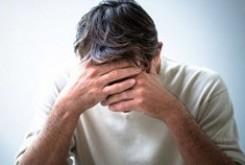 روانشناسی: شیوههای عجیبِ درمان افسردگی