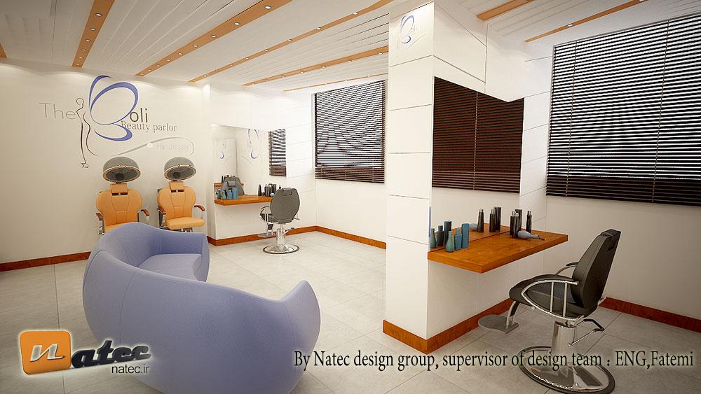 نمونه کار طراحی و اجرای آرایشگاه زنانه در اصفهان