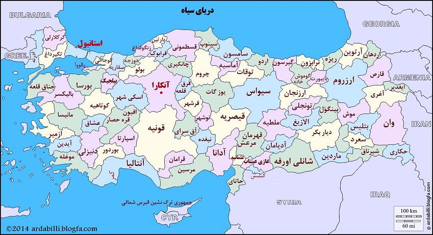turkey farsi map