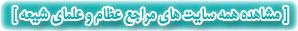 http://s5.picofile.com/file/8129134018/olema_site_1.jpg