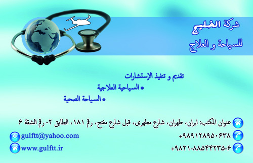 http://s5.picofile.com/file/8129209118/Card_arabi_1_1_.jpg