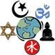 دین و عقائد