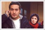 هانیه توسلی و میلاد کی مرام در فیلم سینمایی خط ویژه