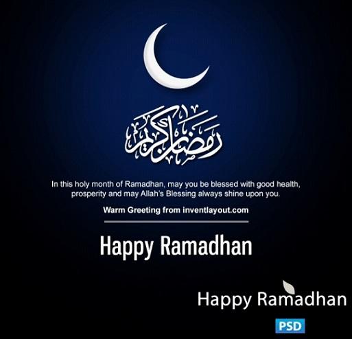 سیاه نویس - داستانهای متفافت - ماه رمضان