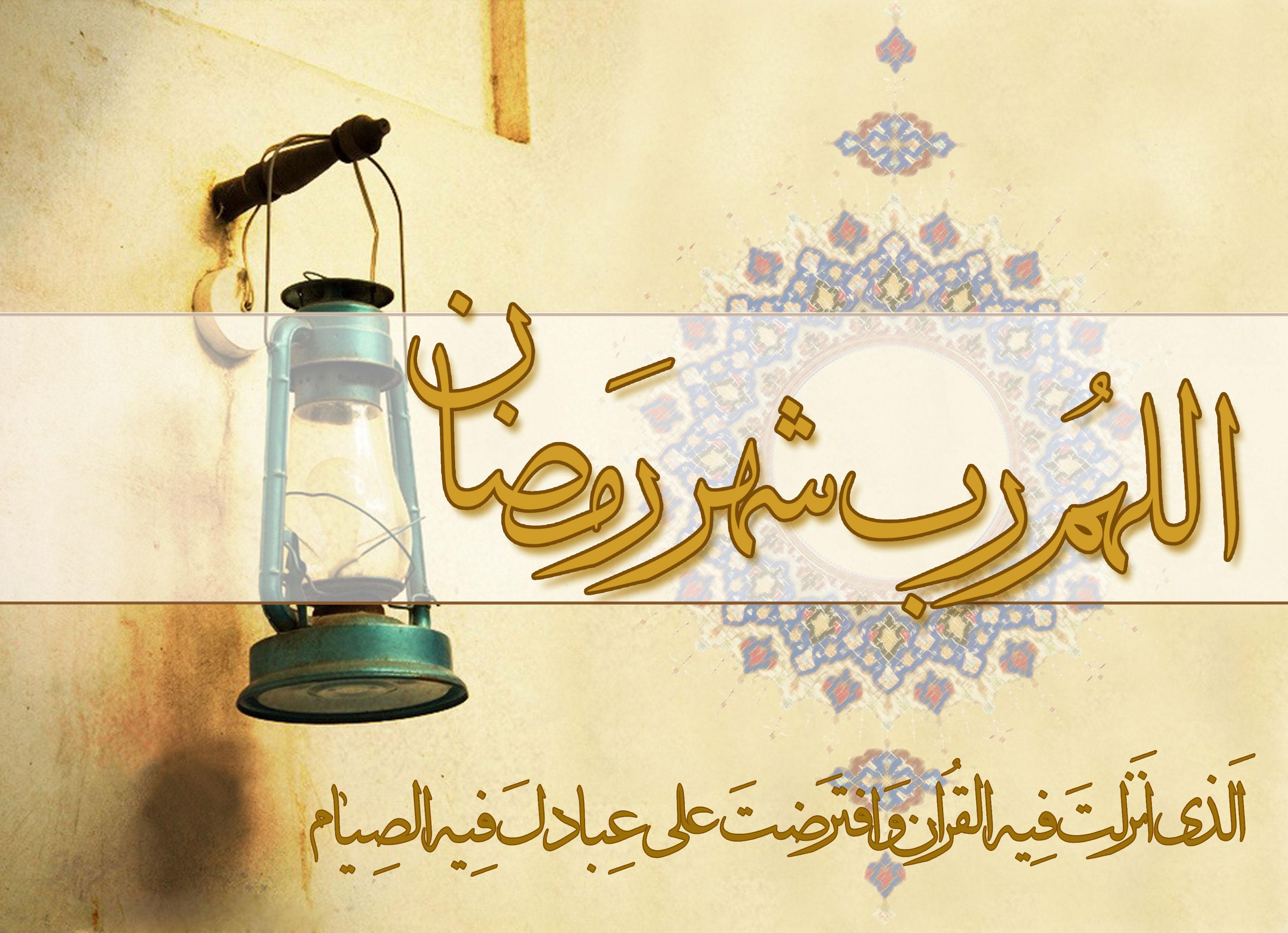 http://s5.picofile.com/file/8129742592/mahe_ramazanshiabooks_ir_.jpg