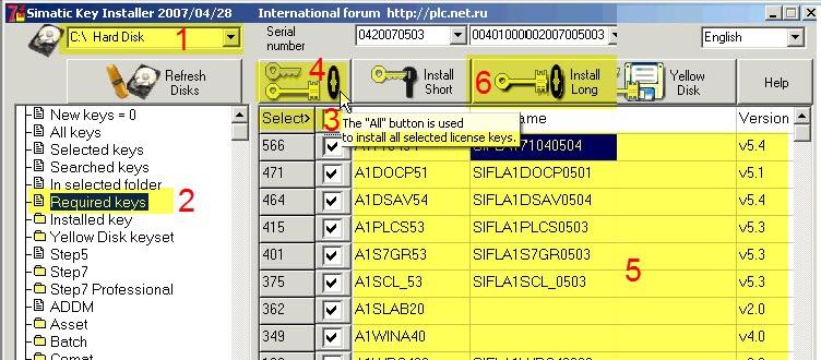 Torrent Compaq Sr2180nx