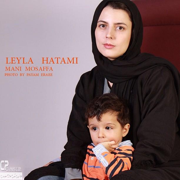 لیلا حاتمی و پسرش