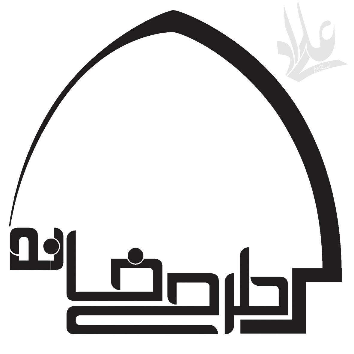 طراحی لوگو - AliRad