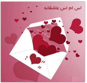 http://s5.picofile.com/file/8129869192/lovely.jpg
