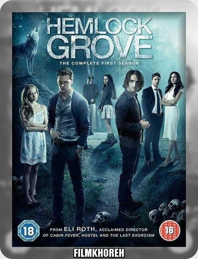 سریال Hemlock Grove فصل دوم