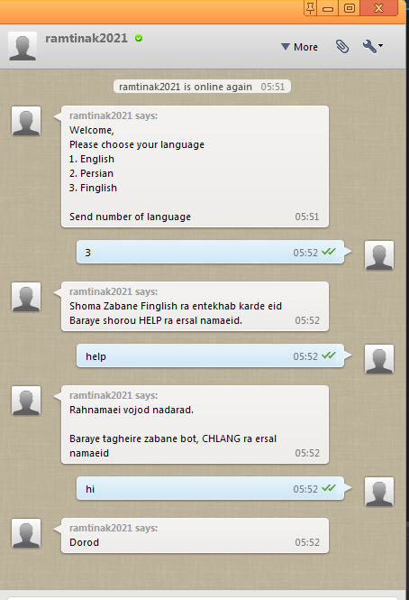 Pardis.dll Multi language,Multi Jid Login,QuizBot 4 c# and vb.net MultiLang