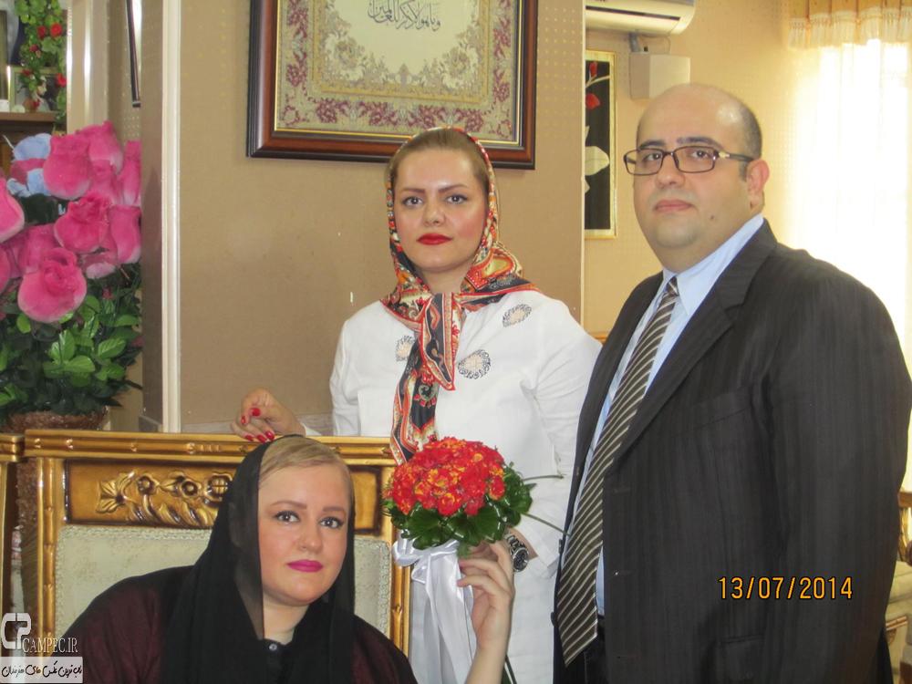 نعیمه نظام دوست و خواهرش به همراه همسرش