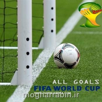 دانلود تمام گل های جام جهانی 2014 با کیفیت HD