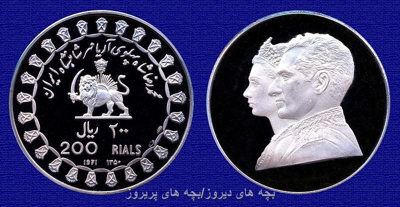 عکسهایی از ایران قبل از انقلاب  دوره شاه