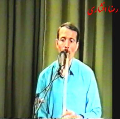 رضا افشاری