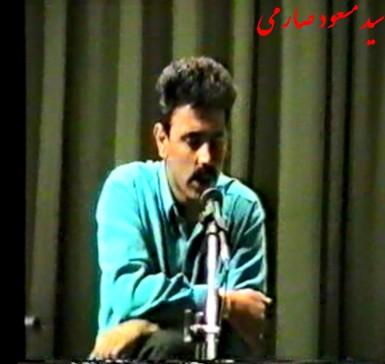 سید مسعود صارمی
