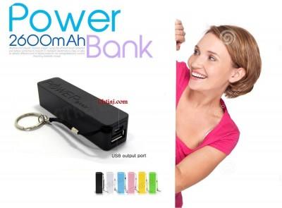 خرید شارژر همراه پاور بانک