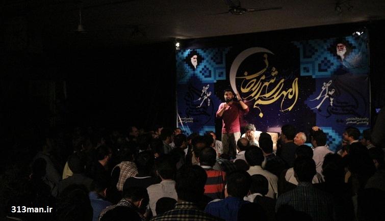 حمید علیمی محمد رضا طاهری