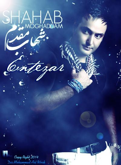 http://s5.picofile.com/file/8130556468/Shahab_Moghadam_Entezar6.jpg