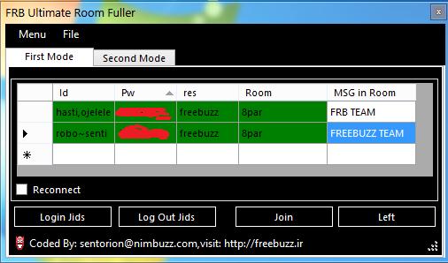 FRB ultimate Room Fuller Ultimate_room_fuller_111