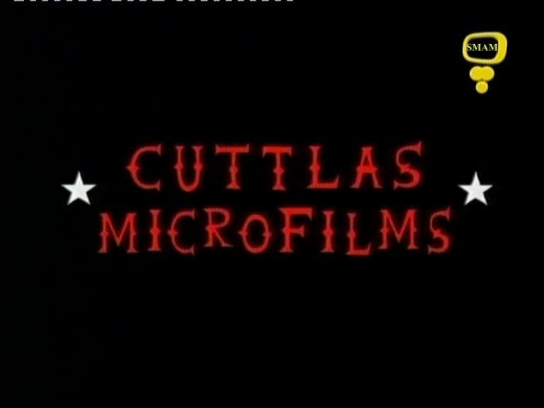 آرشیو,کلکسیون و مجموعه ای ازکارتونها , فیلمها , سریالها , مستند وبرنامه های مختلف پخش شده ازتلویزیون - صفحة 2 Cuttlas
