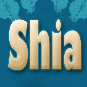 Shia wallpaper English