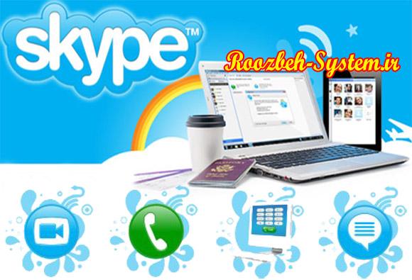 دانلود نسخه جدید Skype از راه رسید + دانلود مستقیم نسخه ویندوز و مک