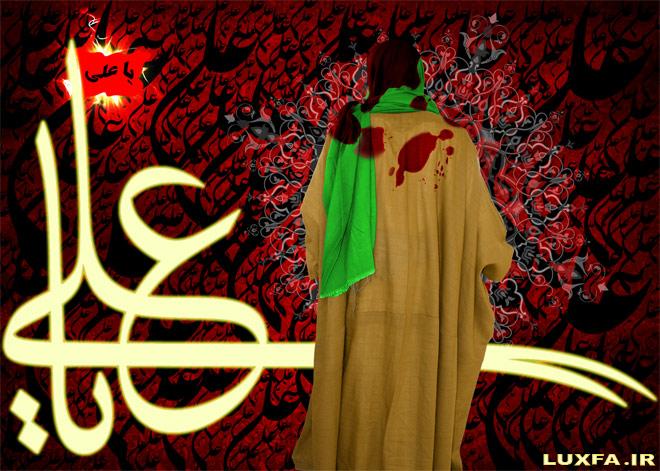 پوستر ایام شهادت حضرت علی (ع)