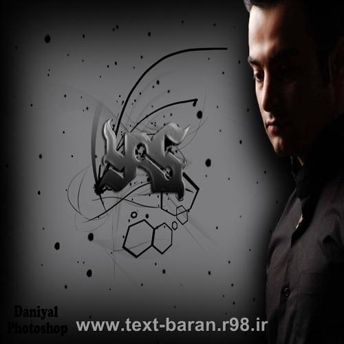 http://s5.picofile.com/file/8131147042/yas_1_www.jpg