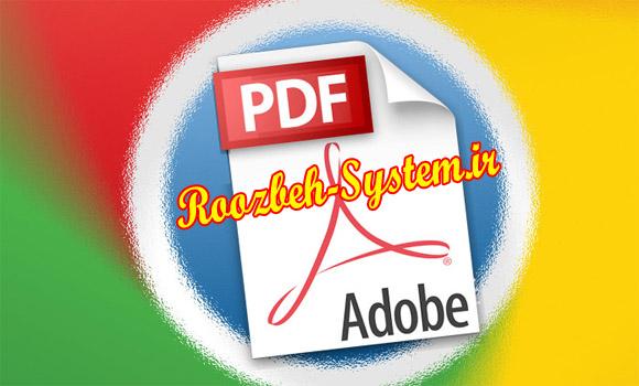 ویرایش و ذخیره فایل PDF در کروم با Notable PDF + آموزش تصویری ترفند