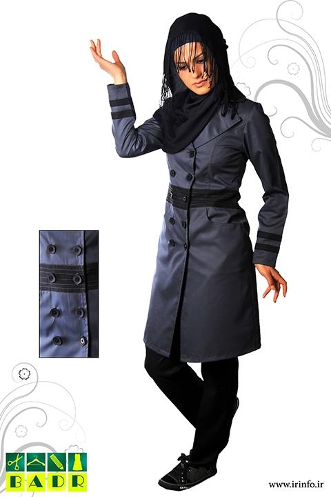 فروش لباس فرم اداری