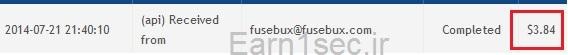 سند دریافت از سایت معتبر fusebux