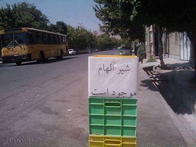 سوتی های ایرانی خیلی ضایع