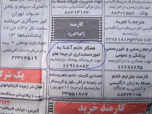 http://photo-top.blogfa.com/category/2 عکس های خنده دار ایرانی جدید