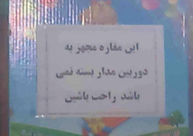 عکس سوتی های جدید  ایرانی