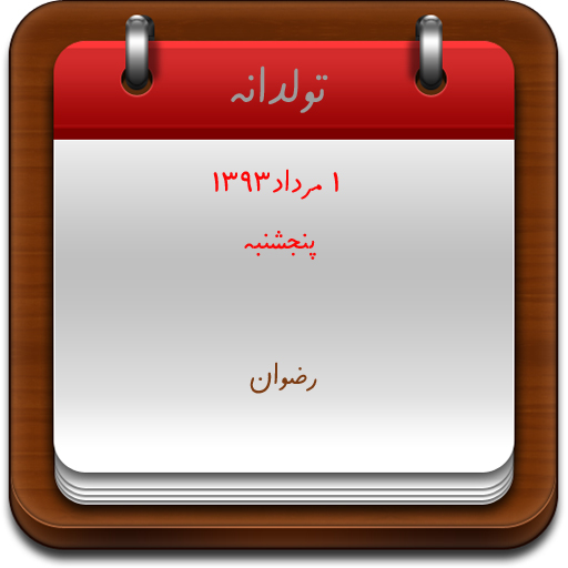http://s5.picofile.com/file/8131576642/2.jpg