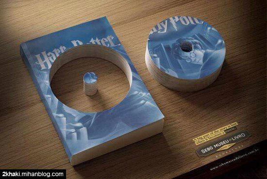 دو خاکی - چرا یک فیلم نمیتونه همه یک کتاب رو به تصویر بکشه؟؟؟