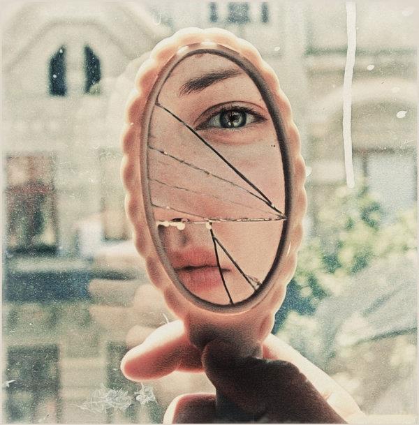 آینه ش ته