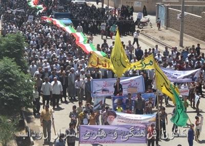 راهپیمایی روز قدس روداب