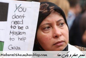 عکس/برای کمک به غزه فقط لازم نیست مسلمان باشی