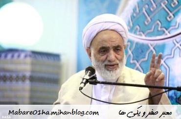 آداب توبه در بیان حجت الاسلام قرائتی