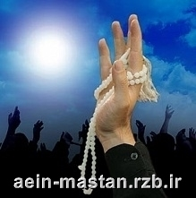 دُعاهای پایانی جلسات