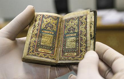 نسخه نفیس خطی قرآن کریم در موزه ملی قرآن