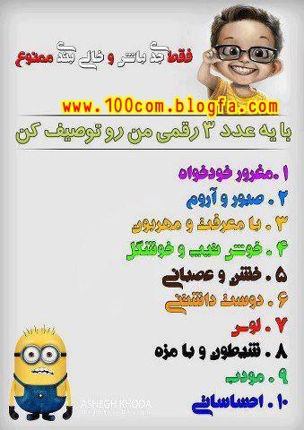 http://s5.picofile.com/file/8132009992/100com_blogfa_comaksesolpkf.jpg