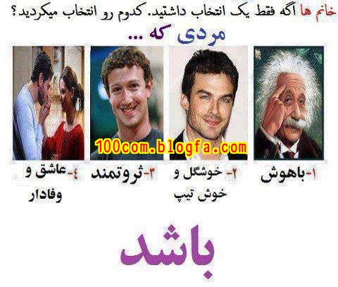 http://s5.picofile.com/file/8132010434/100comblogfa_solhihaa.jpg