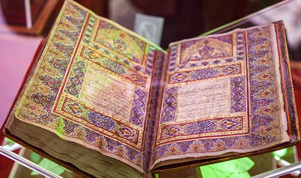 قرآن نفیس موزه قرآن کریم در کاخ موزه نیاوران