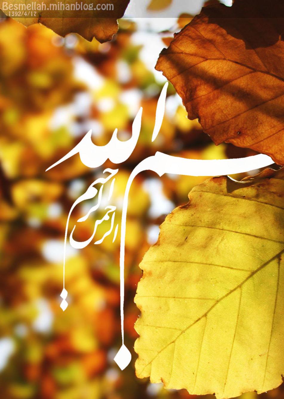 دانلود آهنگ جدید دانلود اهنگ های جدید ایرانی از سانجا و دانلود آهنگ جدید music